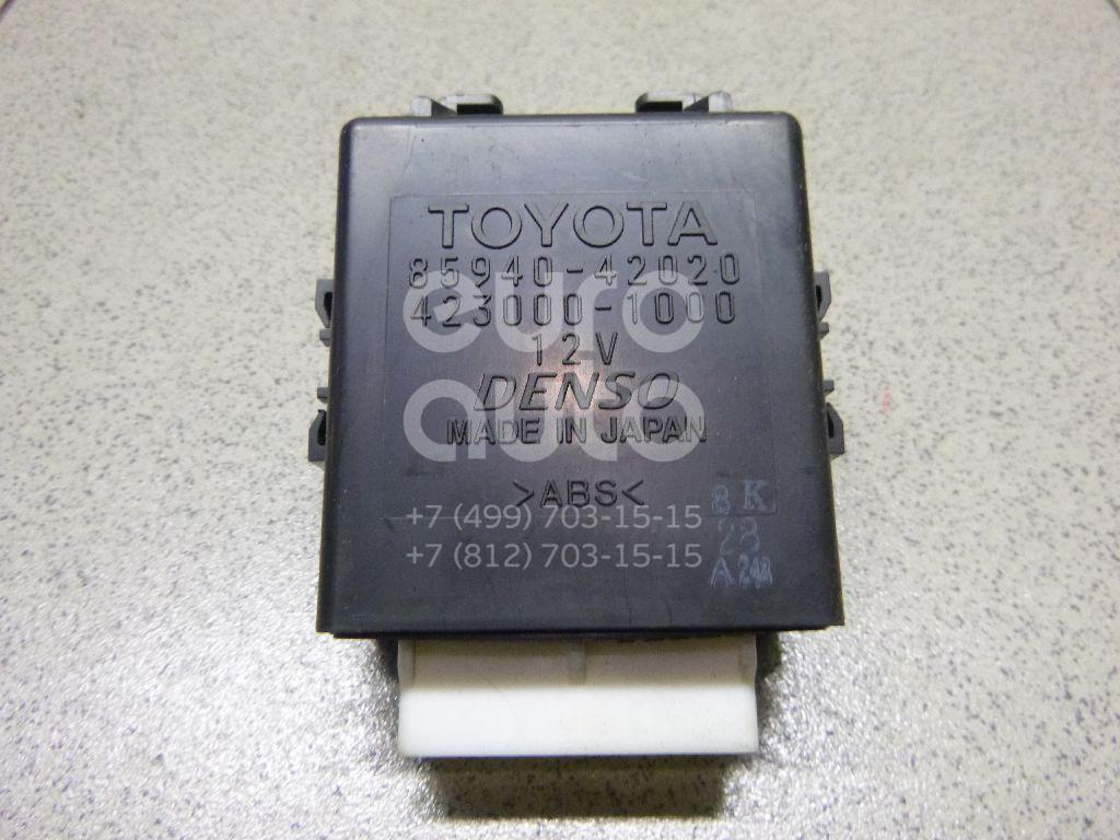 Реле стеклоочистителей Toyota RAV 4 2006-2013; (8594042020)  - купить со скидкой