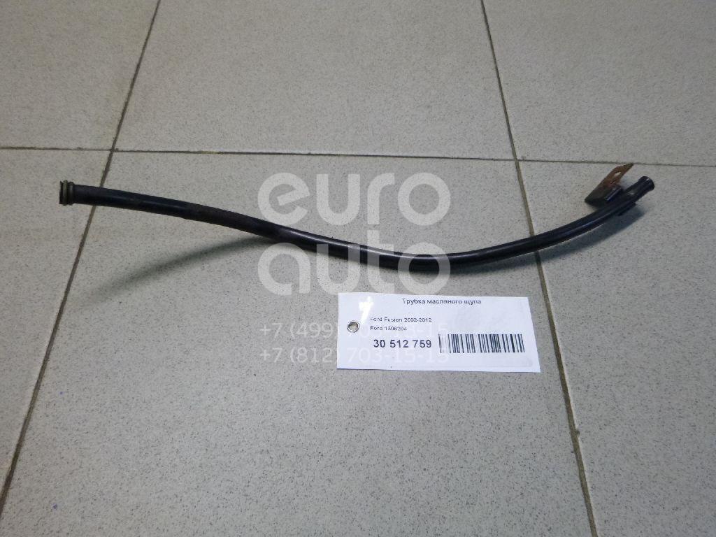 Купить Трубка масляного щупа Ford Fusion 2002-2012; (1306204)