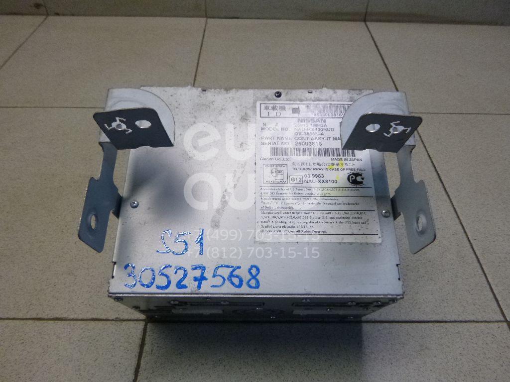 Купить Магнитола Infiniti FX/QX70 (S51) 2008-; (259151MH3A)