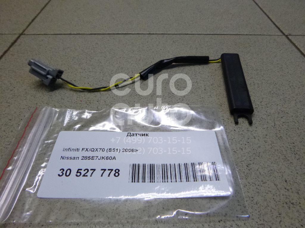 Датчик Infiniti FX/QX70 (S51) 2008-; (285E7JK60A)  - купить со скидкой