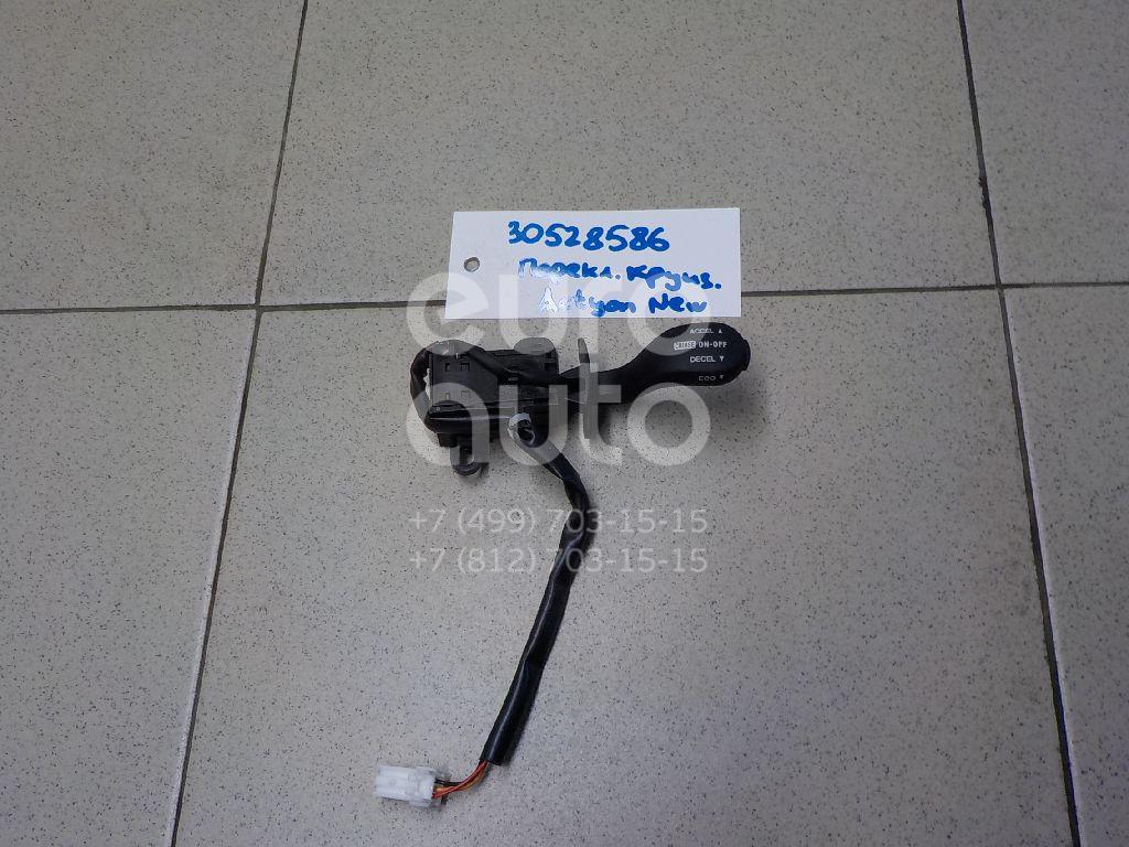 Купить Переключатель круиз контроля Ssang Yong Actyon New/Korando C 2010-; (8592034100)