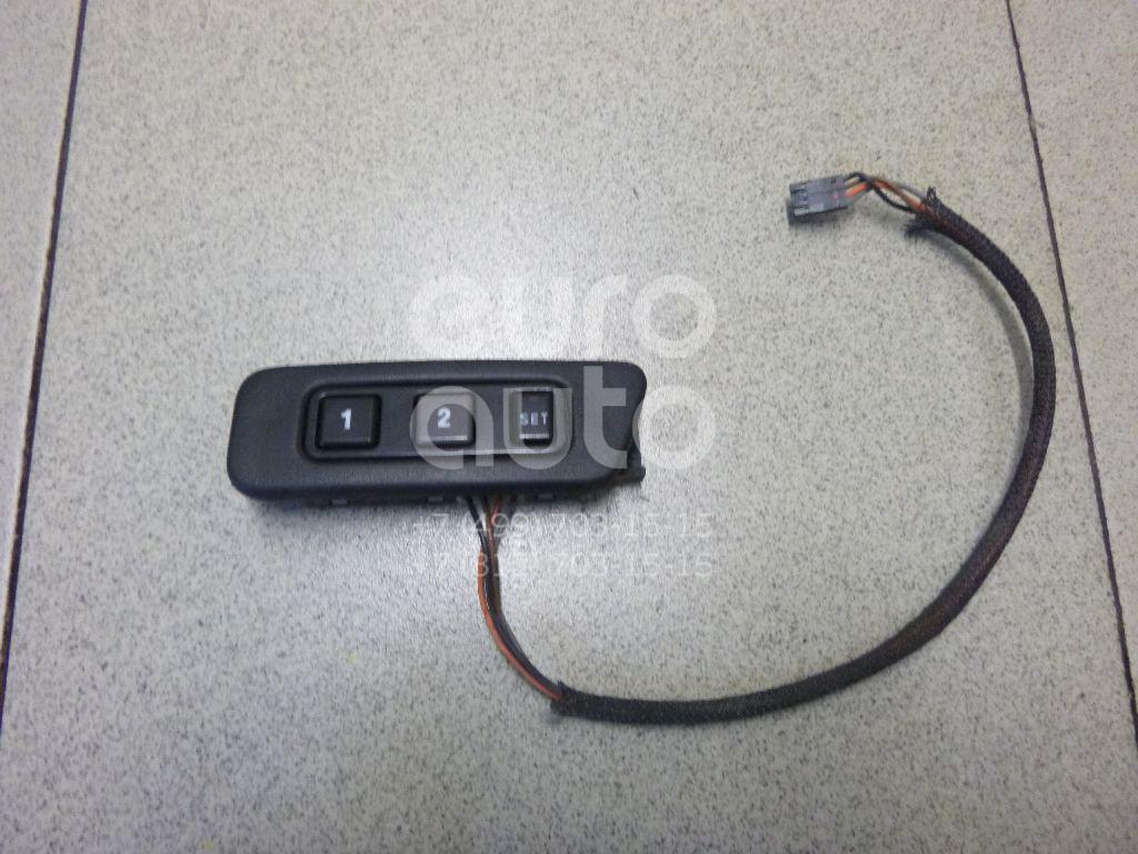Купить Кнопка многофункциональная Jeep Grand Cherokee (WJ, WG) 1999-2004; (56042291AB)