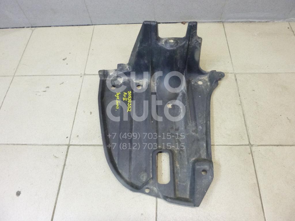 Купить Пыльник (кузов наружные) Toyota Avensis II 2003-2008; (5839805020)