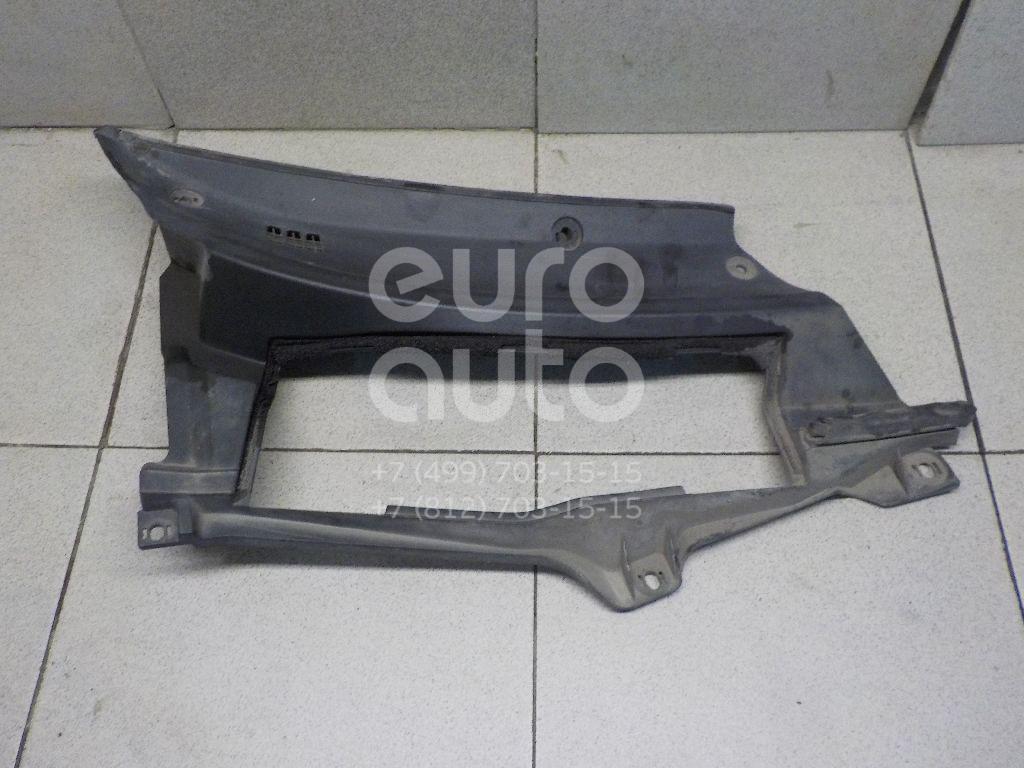 Купить Решетка стеклооч. (планка под лобовое стекло) Toyota RAV 4 2000-2005; (5578442021)