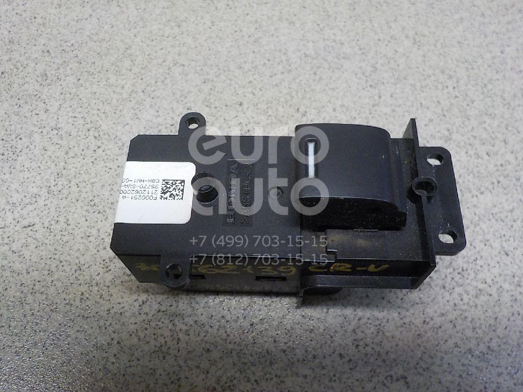 Купить Кнопка стеклоподъемника Honda CR-V 2007-2012; (35770SWAG01)