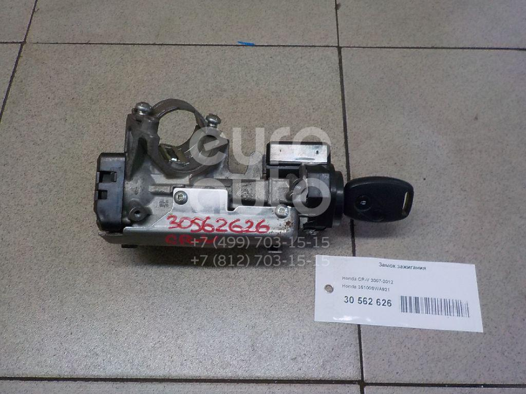 Купить Замок зажигания Honda CR-V 2007-2012; (35100SWA921)