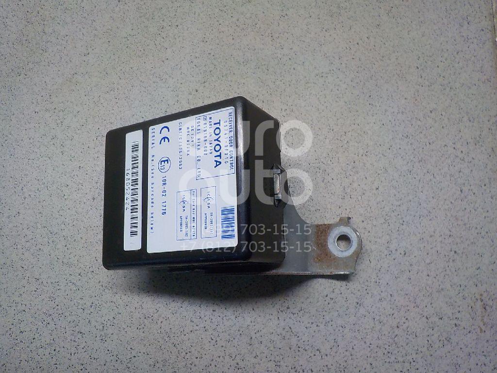 Блок управления центральным замком Toyota CorollaVerso 2004-2009; (897410F010)  - купить со скидкой