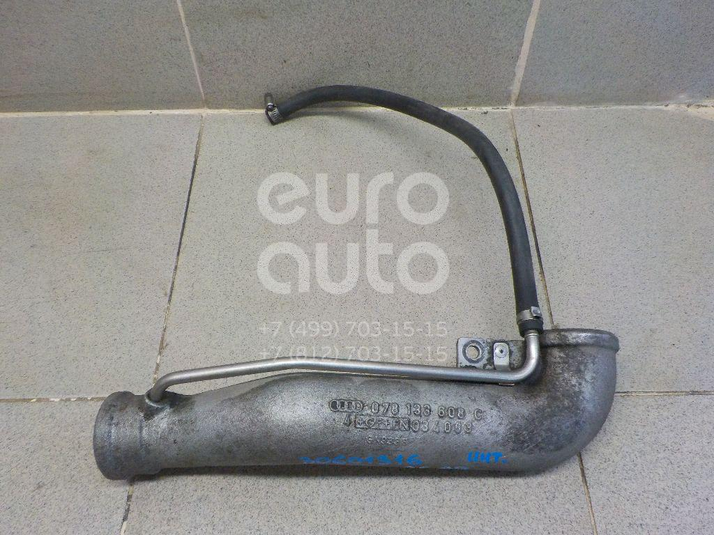 Купить Патрубок интеркулера Audi Allroad quattro 2000-2005; (078133604C)