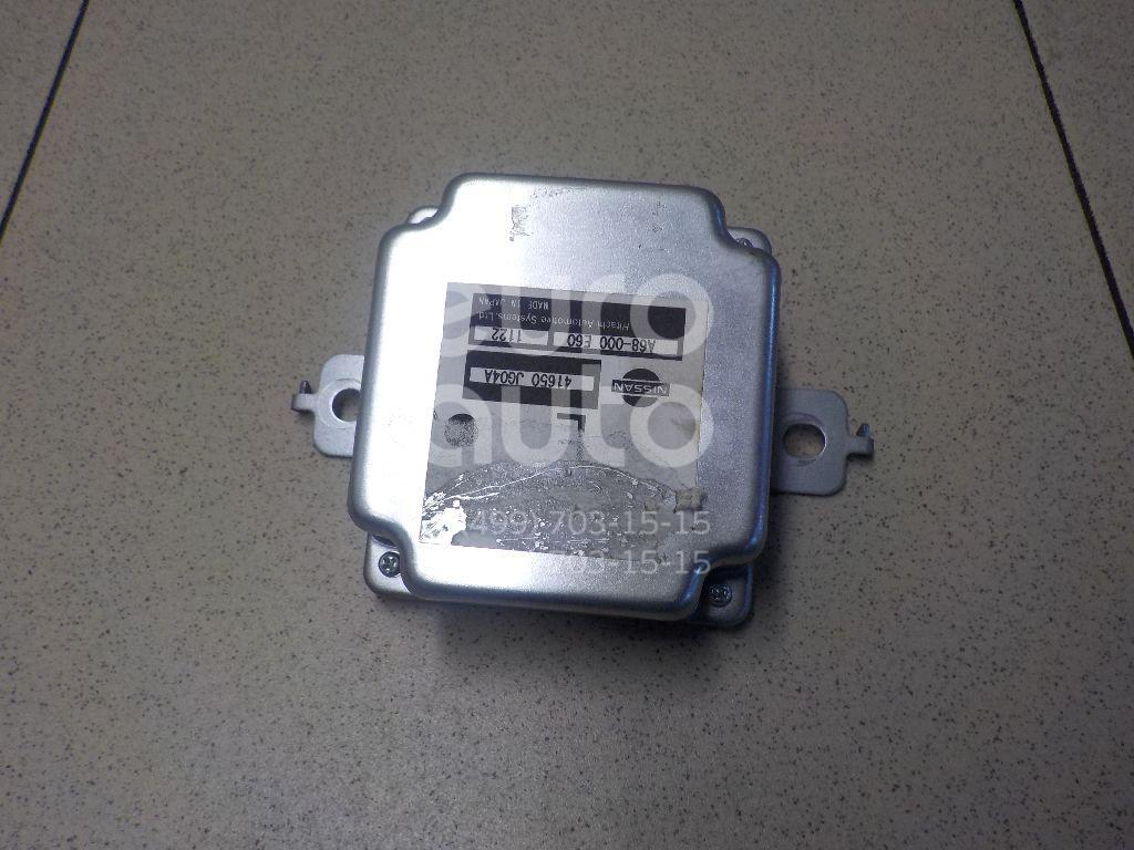 Купить Блок электронный Nissan X-Trail (T31) 2007-2014; (41650JG04A)