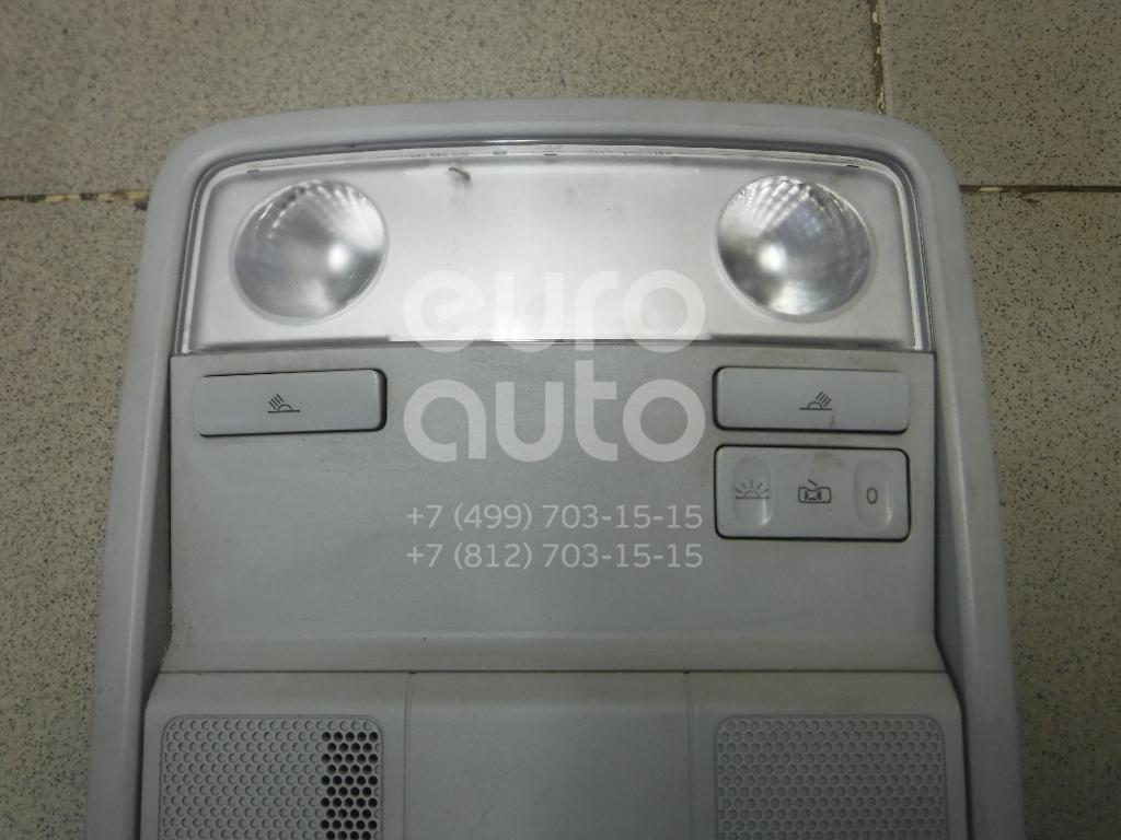Купить Плафон салонный Skoda Octavia (A7) 2013-; (1K0947105P)