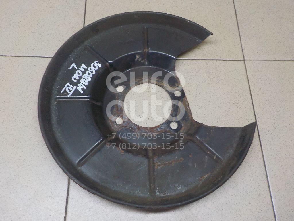 Купить Пыльник тормозного диска Ford Mondeo IV 2007-2015; (1450988)