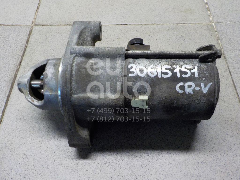 Купить Стартер Honda CR-V 2012-; (31200RX0A02)