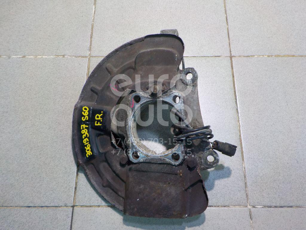 Купить Кулак поворотный передний правый Volvo S60 2000-2009; (30760715)