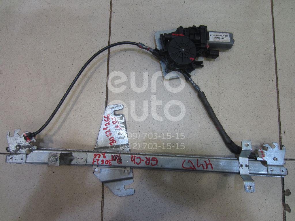 Купить Стеклоподъемник электр. передний правый Jeep Grand Cherokee (WJ, WG) 1999-2004; (55076466AD)