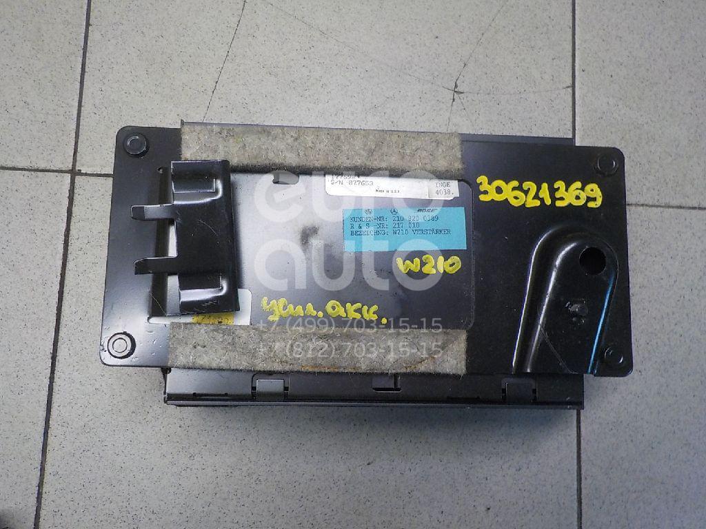 Купить Усилитель акустической системы Mercedes Benz W210 E-Klasse 1995-2000; (2108200389)