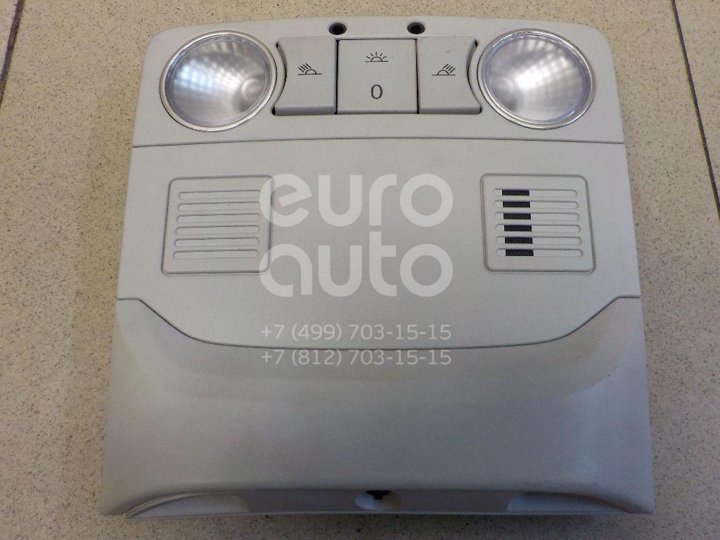 Купить Плафон салонный Skoda Superb 2008-2015; (3T0947105AQD)