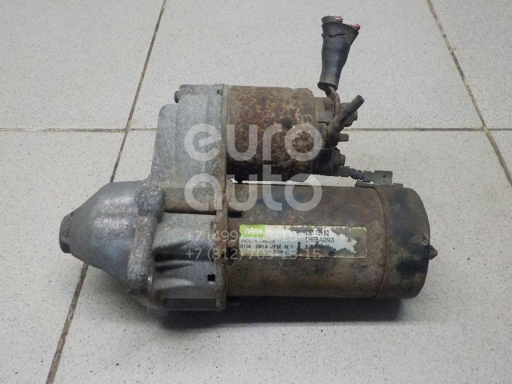 Купить Стартер Opel Corsa C 2000-2006; (6202075)
