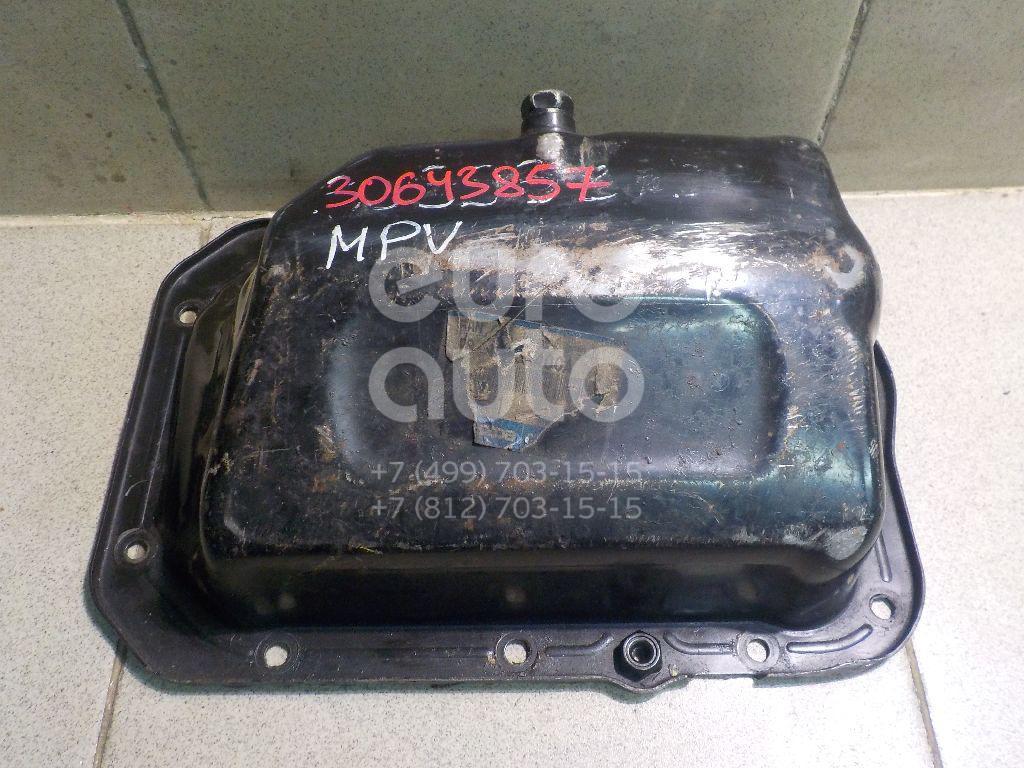 Купить Поддон масляный двигателя Mazda MPV II (LW) 1999-2006; (FS5910400A)