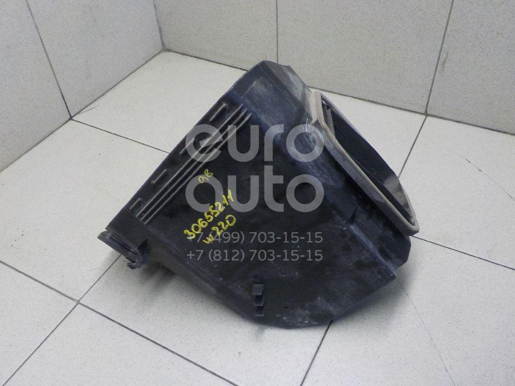 Корпус блока предохранителей Mercedes Benz W220 1998-2005; (2205400524)  - купить со скидкой