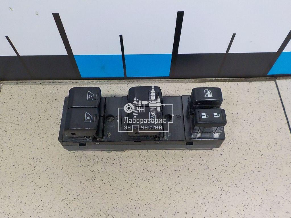 Блок управления стеклоподъемниками(254011BN1A)