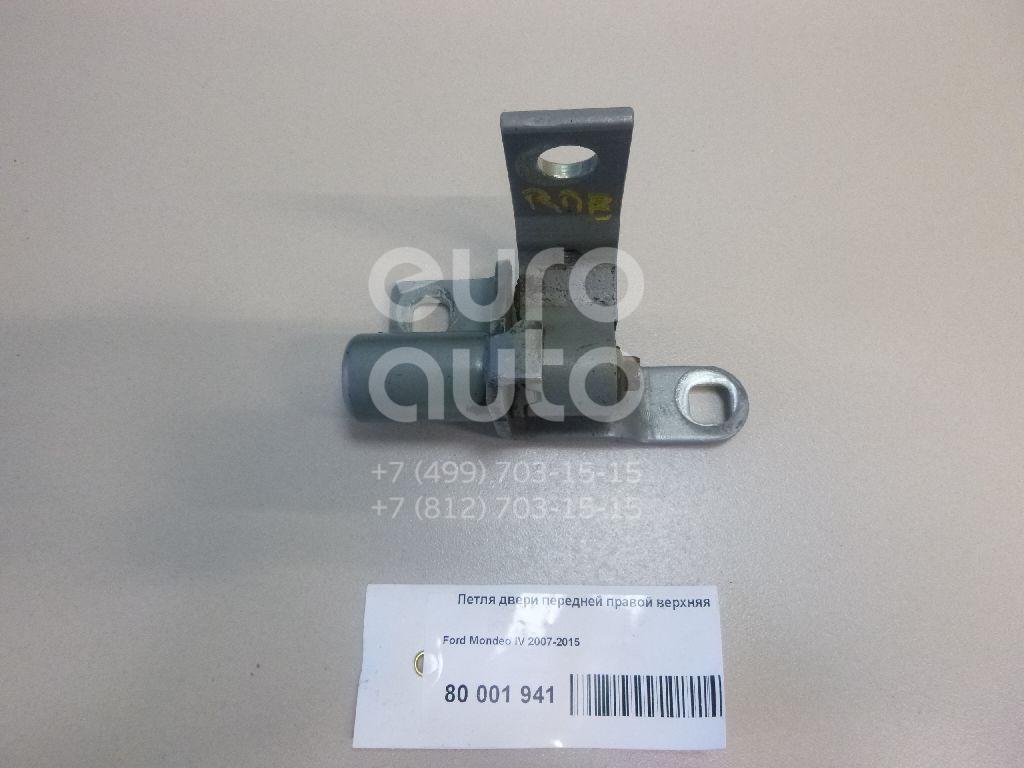Купить Петля двери Ford Mondeo IV 2007-2015; (1736429)
