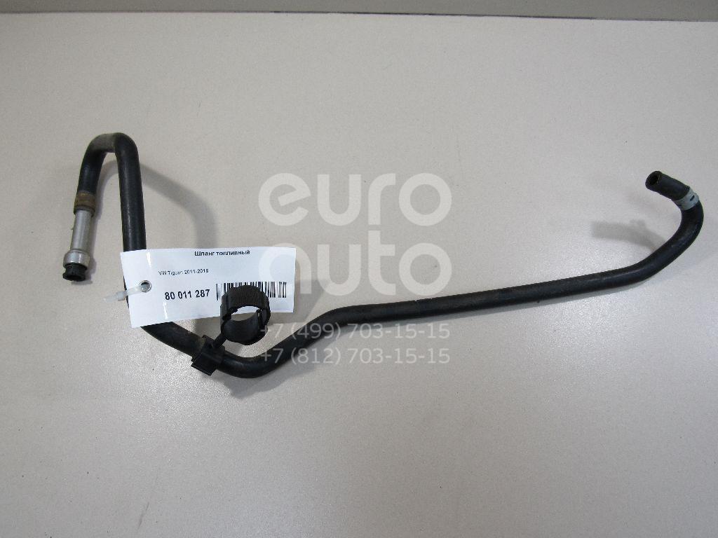 Купить Шланг топливный VW Tiguan 2011-2016; (03C133723BG)