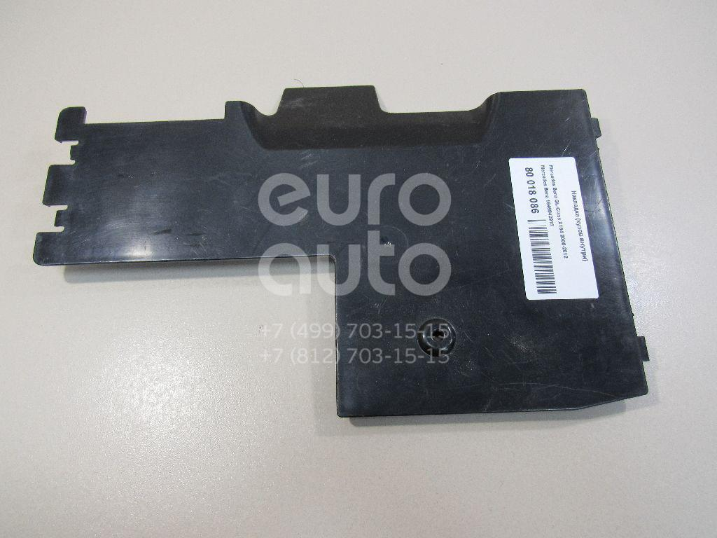Купить Накладка (кузов внутри) Mercedes Benz GL-Class X164 2006-2012; (1646842918)