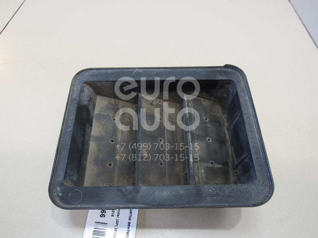 Купить Решетка вентиляционная Mitsubishi Outlander (GF) 2012-; (7835A015)