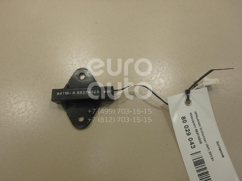 Купить Антенна Mitsubishi Outlander (GF) 2012-; (8637A525)