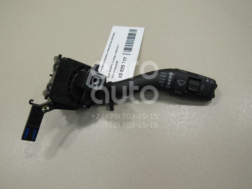 Купить Переключатель стеклоочистителей Audi A3 [8PA] Sportback 2004-2013; (8P0953519E)