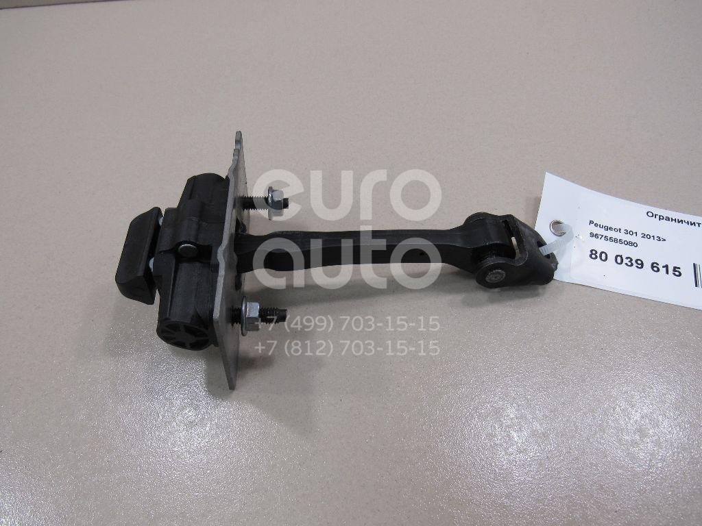 Купить Ограничитель двери Peugeot 301 2013-; (9675585080)