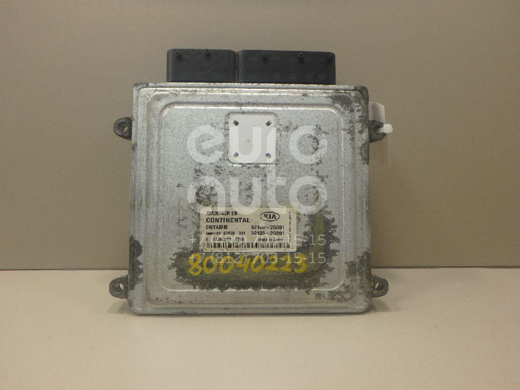 Блок управления двигателем Kia Sorento 2009-; (391032G301)