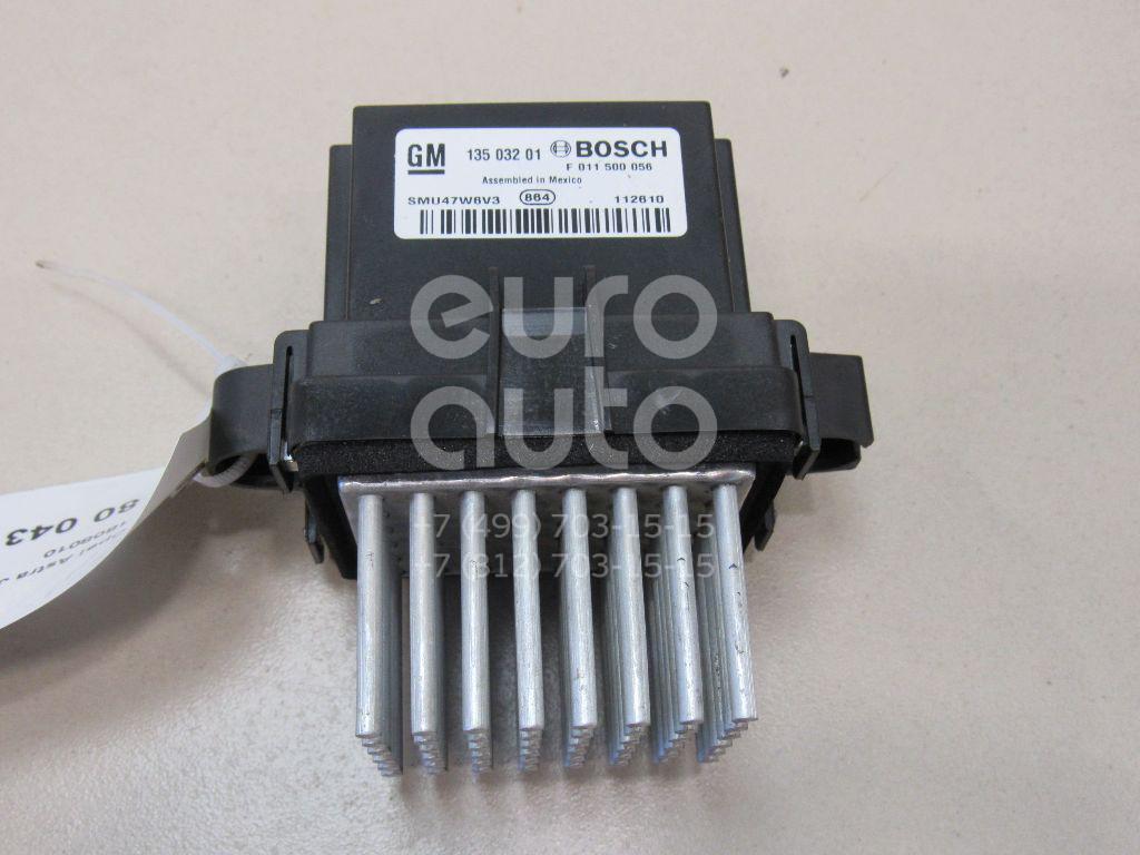Купить Резистор отопителя Opel Astra J 2010-; (1808010)