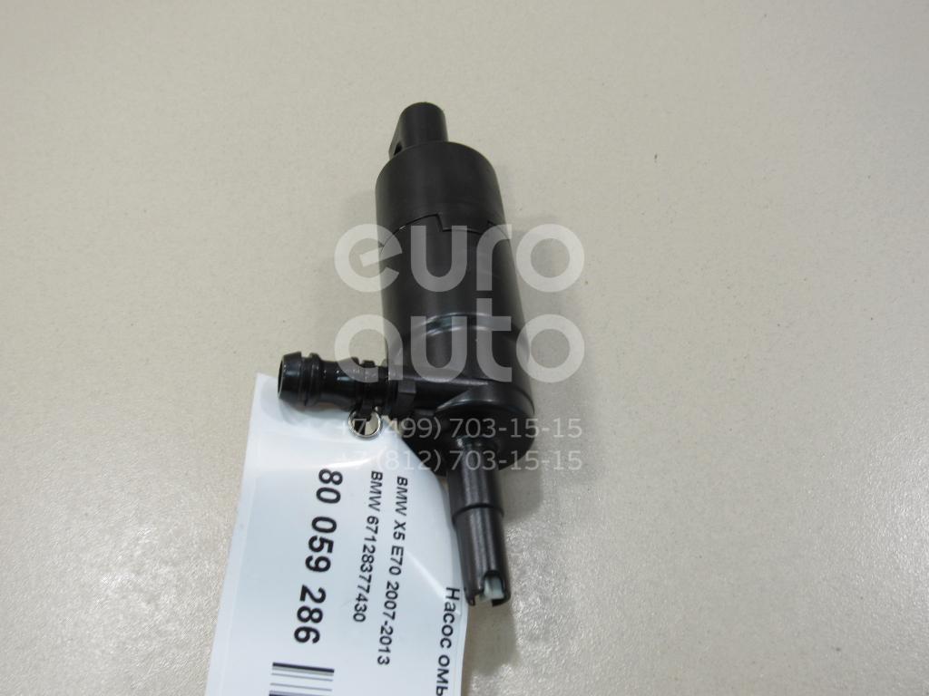 Купить Насос омывателя фар BMW X5 E70 2007-2013; (67128377430)