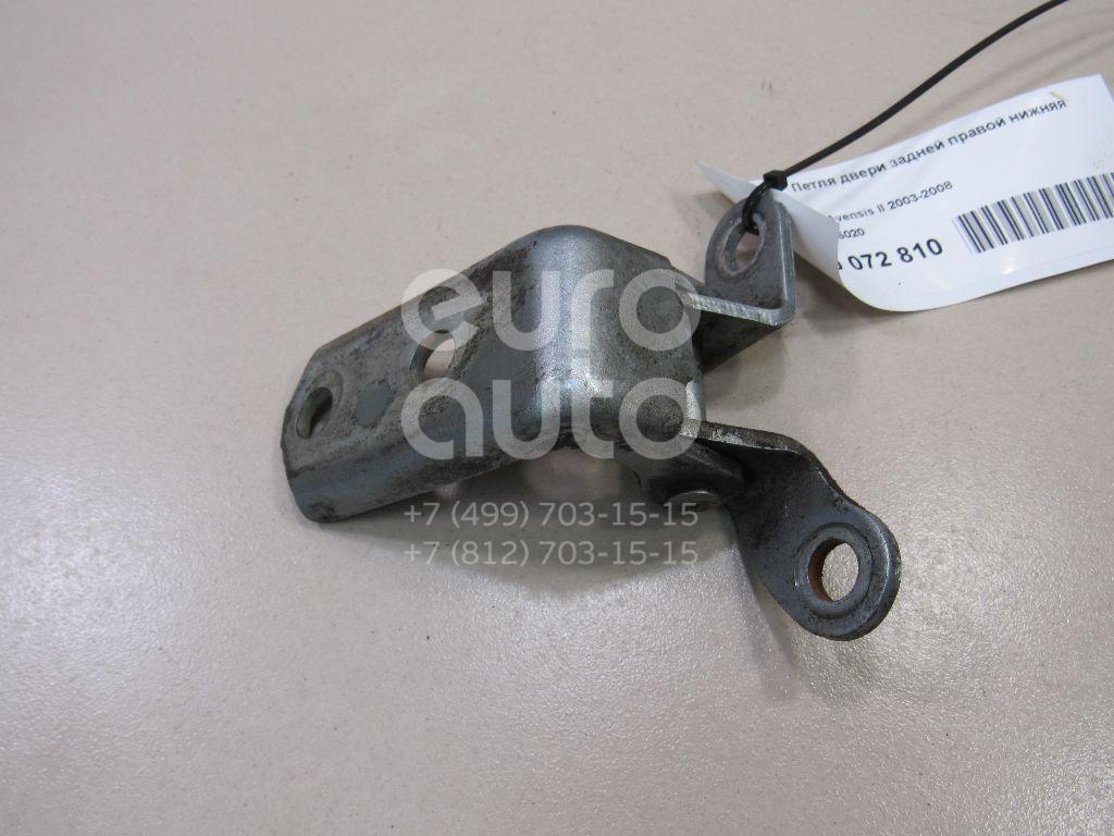 Купить Петля двери задней правой нижняя Toyota Avensis II 2003-2008; (6877005020)