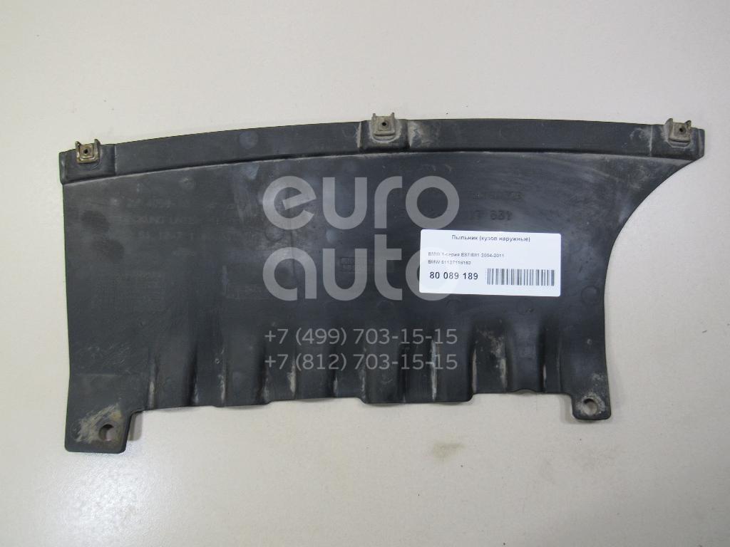 Купить Пыльник (кузов наружные) BMW 1-серия E87/E81 2004-2011; (51127118162)