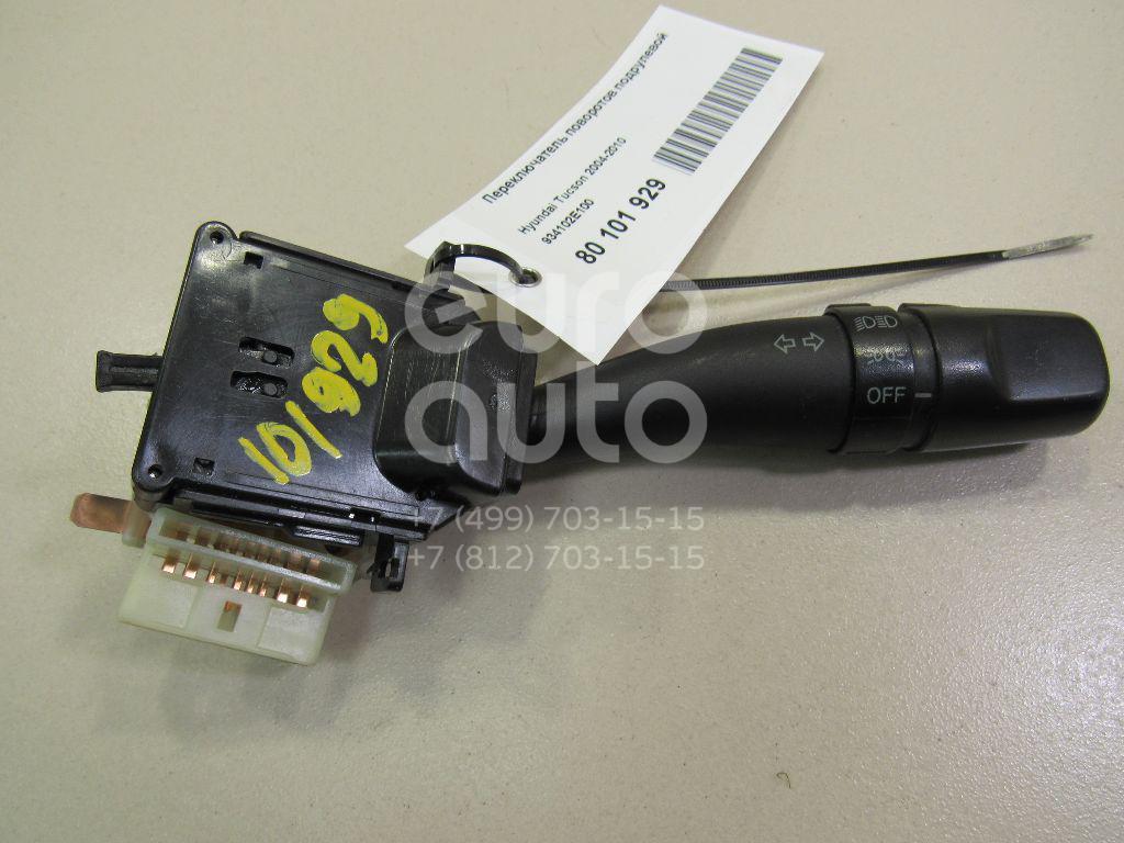 Купить Переключатель поворотов подрулевой Hyundai Tucson 2004-2010; (934102E100)