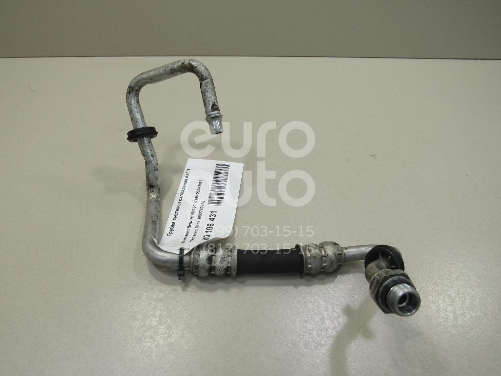 Купить Трубка системы охлаждения АКПП Mercedes Benz A140/160 W169 2004-2012; (1692700696)