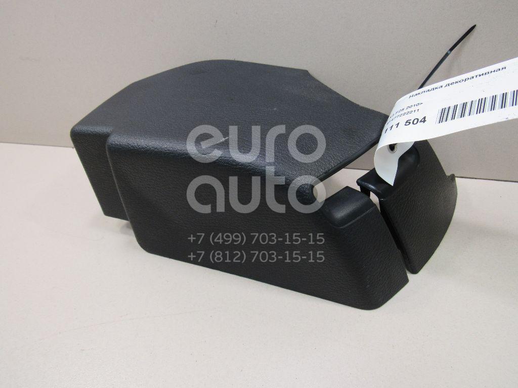 Купить Накладка декоративная BMW X3 F25 2010-; (51477222211)