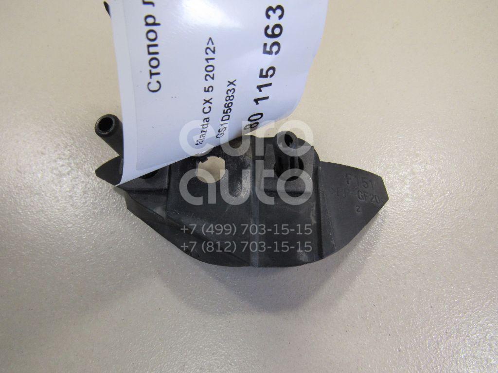 Купить Стопор лючка бензобака Mazda CX 5 2012-; (GS1D5683X)