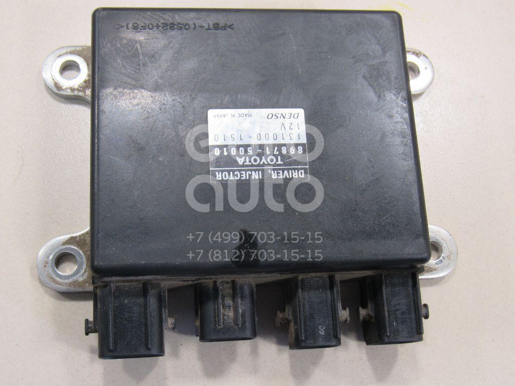 Блок электронный Lexus LS (USF4#) 2006-2017; (8987150010)