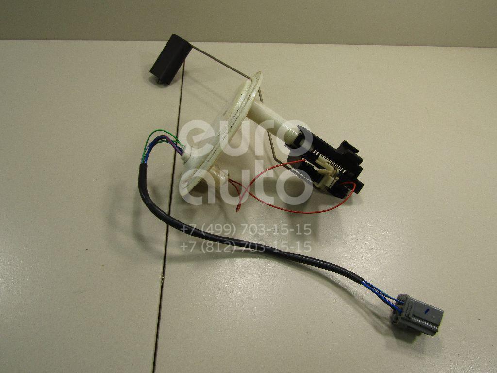 Купить Датчик уровня топлива Volvo S60 2000-2009; (30645854)