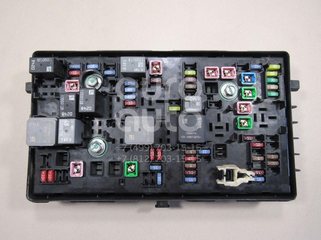 Купить Блок предохранителей Chevrolet Cruze 2009-2016; (96982032)