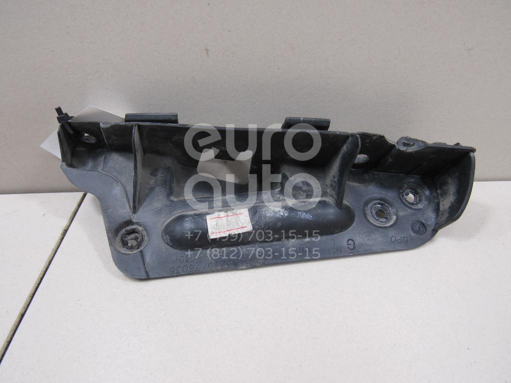 Купить Направляющая заднего бампера левая Renault Megane II 2003-2009; (8200176036)