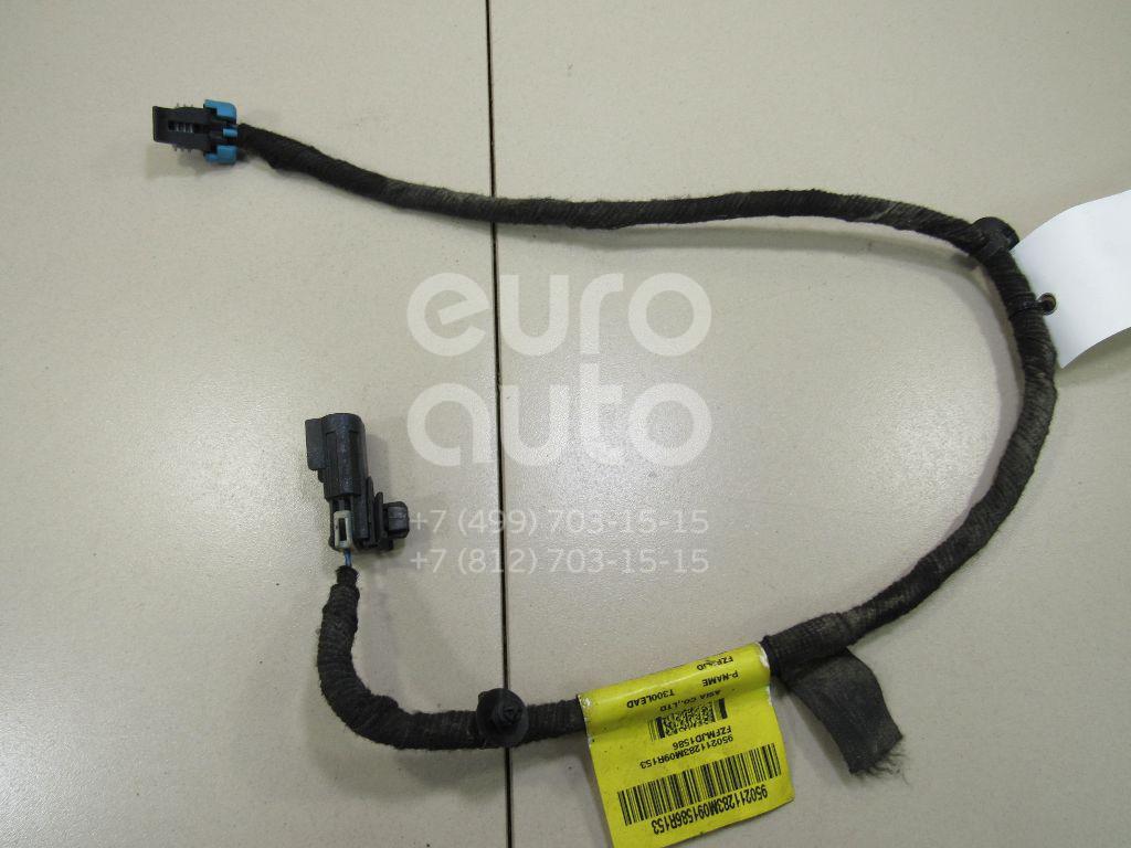 Купить Проводка (коса) Chevrolet Aveo (T300) 2011-; (95021128)