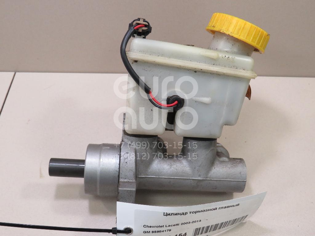 Купить Цилиндр тормозной главный Chevrolet Lacetti 2003-2013; (95984179)