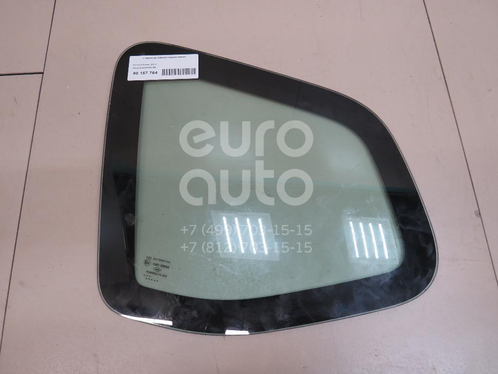 Купить Стекло кузовное глухое левое Renault Duster 2012-; (833070013R)