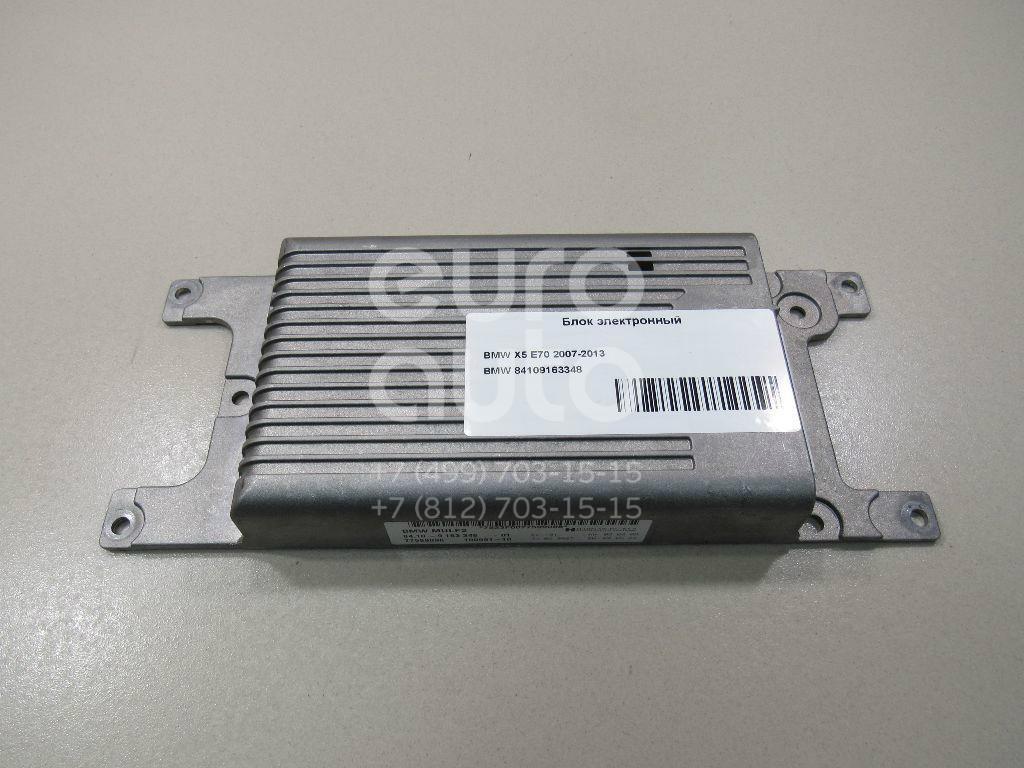 Купить Блок электронный BMW X5 E70 2007-2013; (84109163348)
