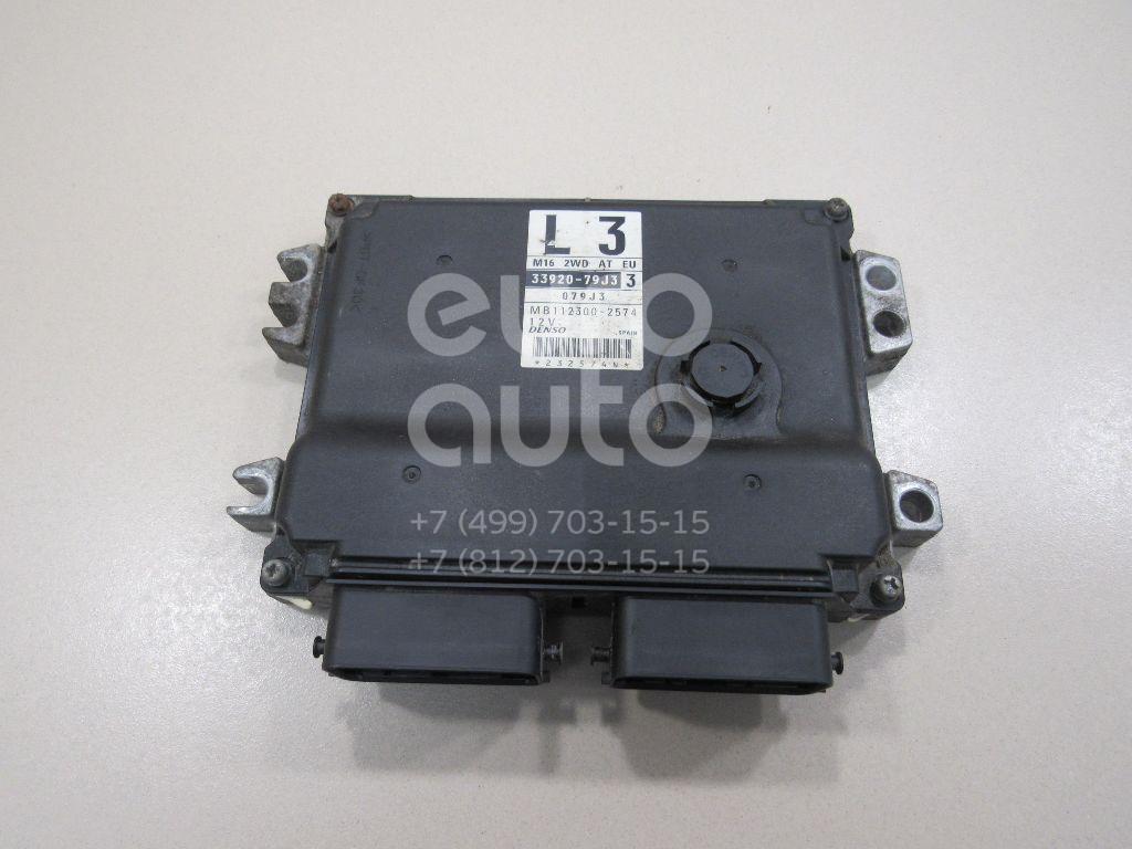 Купить Блок управления двигателем Suzuki SX4 2006-2013; (3392079J33)