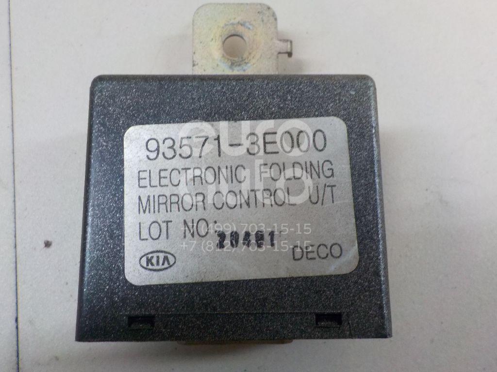 Купить Блок электронный Kia Sorento 2002-2009; (935713E000)